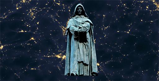 (Italiano) L'eresia di Giordano Bruno e l'eternità del genere umano (2nda ediz.)